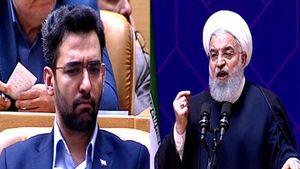 لایک روحانی برای توییت وزیر ارتباطات +عکس