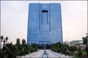 ماجرای دور زدن تصمیمات هیئت انتظامی بانکها