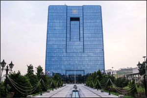 بانک مرکزی نمایه