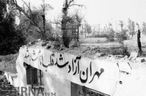 فیلم/ شهری که با فرمان تاریخی امام آزاد شد