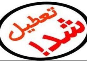 چهارشنبه در استان خوزستان تعطیل اعلام شد