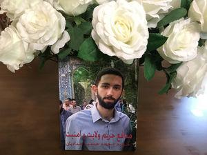 ماجرای دیپورت شدن شهید حدادیان از سوریه / پسر شهید حججی روی بالش محمدحسین آرام شد