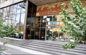 گزینه روحانی برای وزارت صنعت انصراف داد