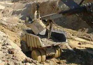 واگذاری معدن به حوزه علمیه اصفهان متوقف شد