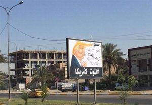 """بیلبوردهای """"مرگ بر آمریکا"""" در خیابانهای بغداد +عکس"""