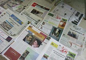 محاکمه مدیران مسئول ۷ خبرگزاری و روزنامه