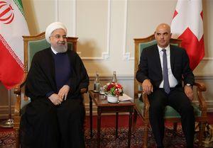 مذاکرات خصوصی روسای جمهوری ایران و سوئیس