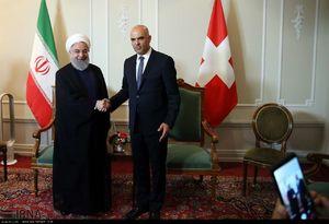 عکس/ دیدار روحانی با رئیسجمهور سوئیس