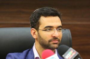 """فیلم/ واکنش آذری جهرمی به صف خرید""""آیفون"""""""