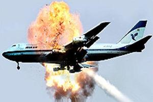 حمله آمریکا به هواپیمای مسافربری ایران از نگاه براندازها +عکس