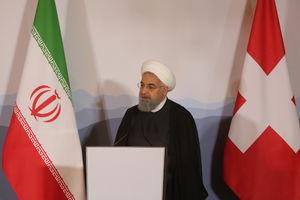 عکس/ حضور روسای جمهور ایران و سوئیس در همایش اقتصادی