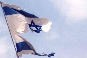 فیلم/خشم معلمان تونسی از درج عبارت «کشور اسرائیل» در کتابهای درسی
