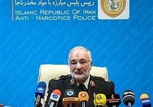 رئیس پلیس