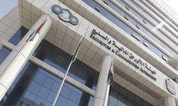 امارات حسابهای بانکی ۹ تبعه ایرانی را مسدود کرد