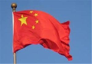 چین: با ترامپ برعلیه ایران همکاری نمیکنیم