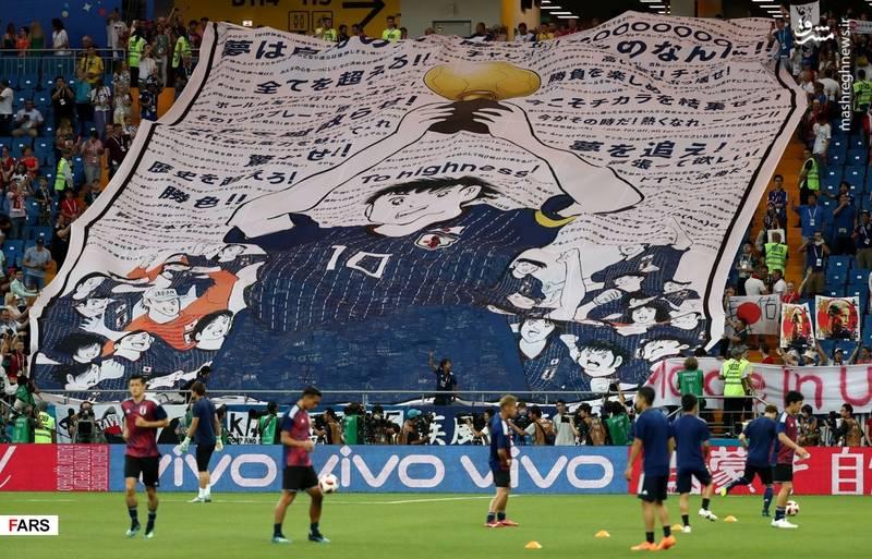 شکست دراماتیک ژاپنیها مقابل بلژیک