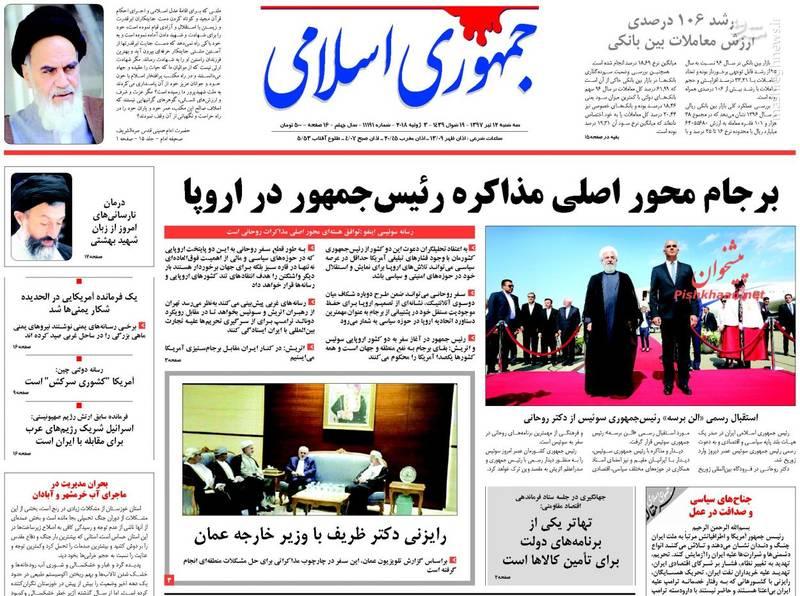 جمهوری اسلامی: برجام محور اصلی مذاکره رئیس جمهور در اروپا