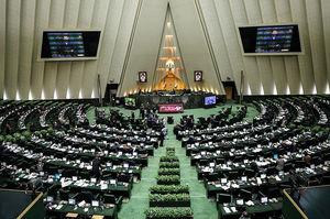 چراغهای پارلمان برای صرفهجویی در برق خاموش شد