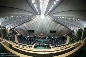 مخالفت مجلس با کلیات طرح «حمایت از کالای ایرانی»