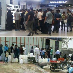 عکس/ اختلاف سطح دغدغه مردم تهران و خوزستان!