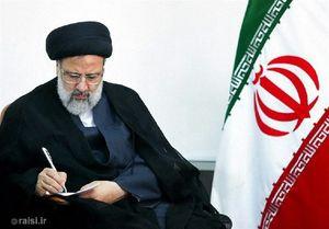 دستور رئیسی برای تسریع خدمترسانی آستان قدس رضوی به مردم خوزستان
