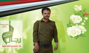 """""""آقای دکتر"""" با کلکسیونی از مجروحیتها در یمن شهید شد +عکس"""