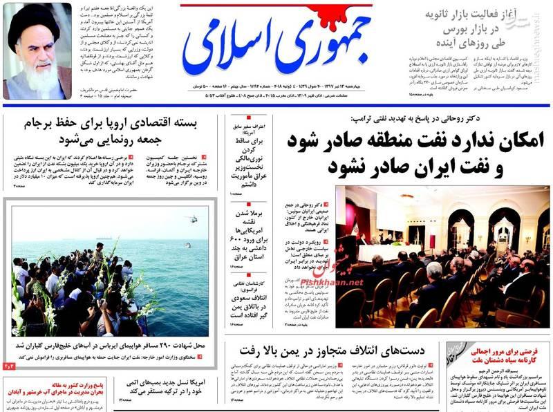 جمهوری اسلامی: امکان نداره نفت منطقه صادر شود و نفت ایران صادر نشود