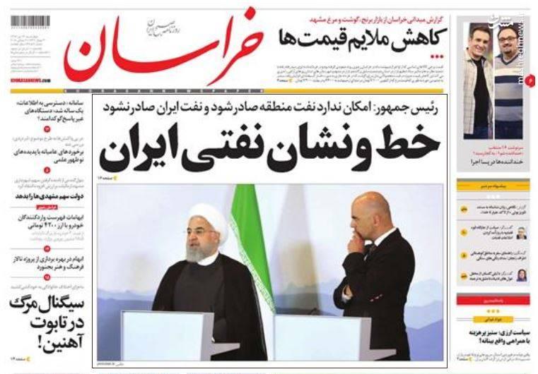 خراسان: خط و نشان نفتی ایران
