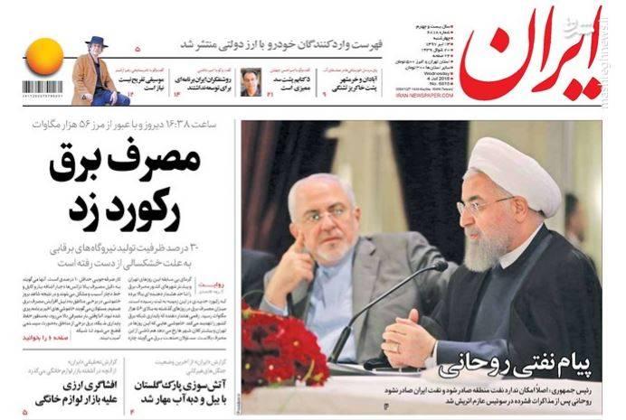ایران: مصرف برق رکورد زد