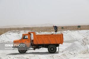 عکس/ «معدن نمک تالاب گاوخونی»
