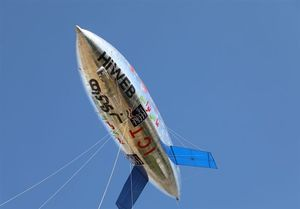 اولین بالن ارتباطات اضطراری کشور پرواز کرد