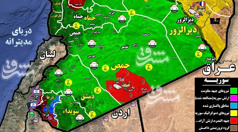 آخرین تحولات میدانی جنوب سوریه