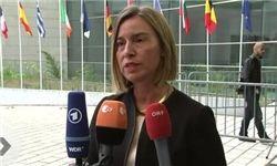 واکنش اتحادیه اروپا به اجرای تحریمهای ضدایرانی آمریکا