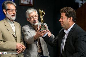 جایزه قلم زرین