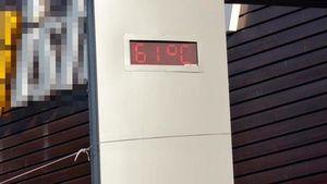 ثبت دمای ۶۱ درجه در ترکیه