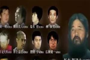 فیلم/ اعدام اعضای یک فرقه جنایتکار در ژاپن