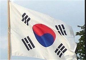 پرچم نمایه کره جنوبی