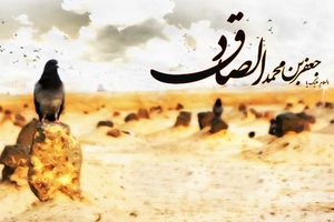 """فیلم/ این خانواده """"عادتکم الاحسان"""" هستند"""