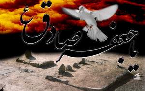 فیلم/ نوحه شهادت امام صادق(ع) توسط محمود کریمی