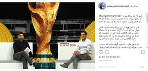 اینستاگرام احسان گل محمدی