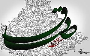 صوت/ مداحی بنی فاطمه در عزای امام صادق(ع)