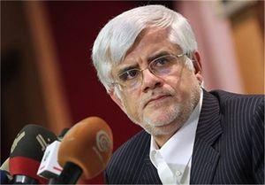 جبهه اصلاحطلبان ایران: آقای عارف! امیدها را به باد دادید