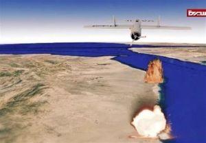 حملات پهپادی به سامانه ارتباطی عربستان در ساحل غربی