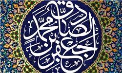 حدیث روز/ سخن امام صادق(ع) درباره گناهی که عمر را کوتاه میکند