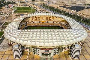 عکس/ نمایی زیبا از استادیوم جدید فولاد خوزستان