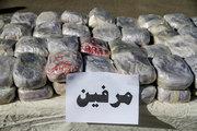 کشف بیش از دو تن موادمخدر در جنوب تهران