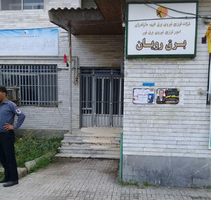 عکس/ اعتراض عجیب نانوای مازندرانی!