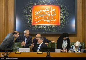 ادامه ولخرجیهای شورای شهر تهران با پول شهروندان