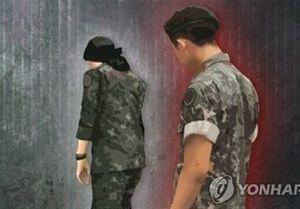 اخراج فرمانده نظامی کره جنوبی به اتهام آزار جنسی