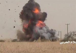 شلیک موشک بالستیک به انبار تسلیحات سعودیها